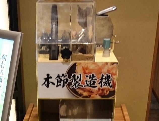 だしにこだわったお蕎麦屋さん 「海と大地の恵 京都蕎麦 天風」(和泉市)