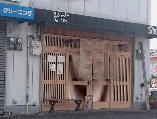 ぶっかけ肉そば 「オーセンティック蕎麦 六香(ロッカ)」(堺市)