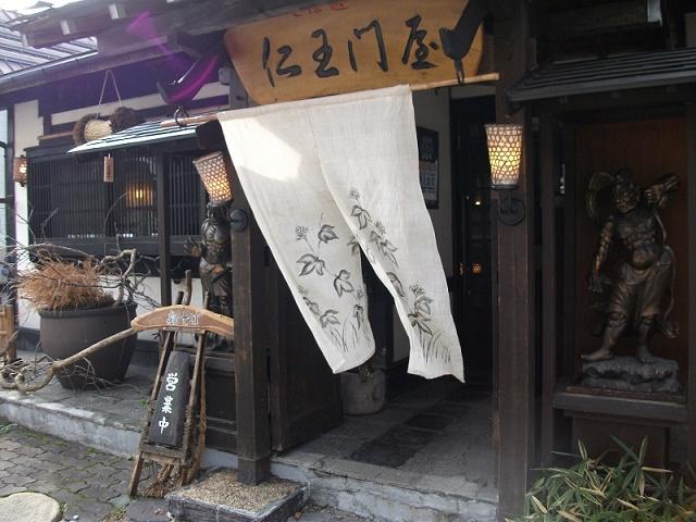 そばの風味を損なわずサッパリしたそば 「仁王門屋」(長野市)