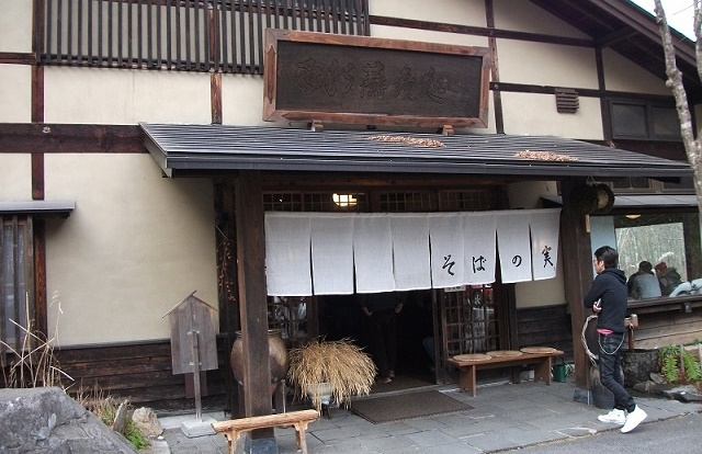 落ち着いた雰囲気で味わえる、戸隠蕎麦 「そばの実」(長野市)