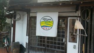 待ちに待った一枚「中国山地蕎麦工房 ふなつ」(松江市)
