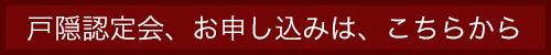 togakushi20181116.jpg