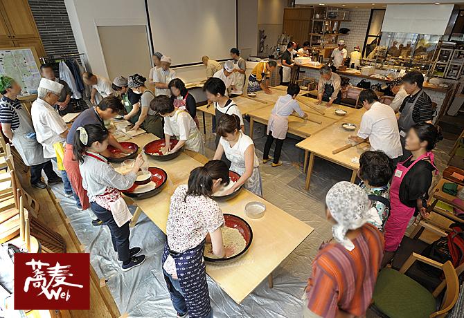 tokyo soba school ginza.jpg