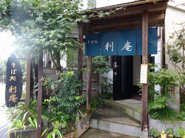 富士山裾野の森の中、閑静な住宅地にあるそば屋さん 「そば処 利庵(としあん)」(富士市)