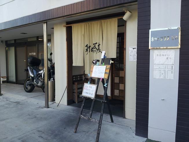 様々な年代の方が楽しめるお蕎麦屋さん「手打ち蕎麦 一」(いち)(浜松市)