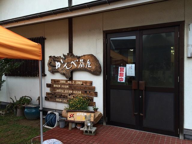 手打ち割り子の出雲蕎麦 「かんべ茶屋」(松江市)