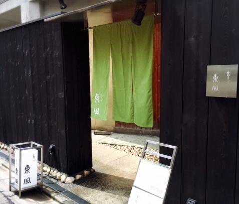 真夏の冷たいすだち蕎麦 「玄そば 東風」(三軒茶屋)