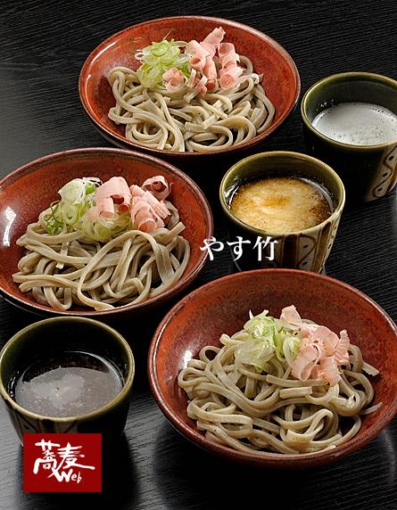 yasutake9407.jpg