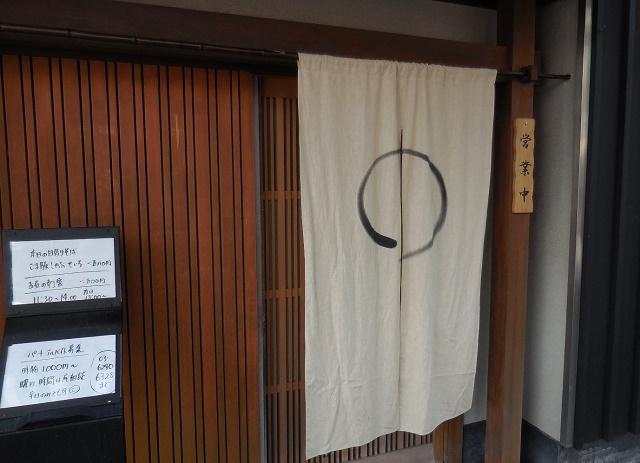 女将さんが打つ蕎麦 「浅草じゅうろく」(台東区)