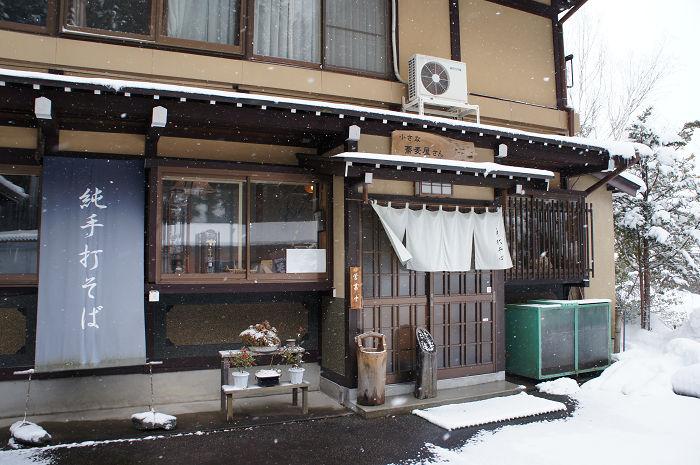 栃尾温泉の旅館が経営する絶品ざる蕎麦 「小さな蕎麦屋さん」(高山市)